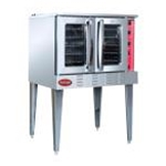 Entree CO-1 - Gas Convection Oven (1 Year Parts/Labor Warranty)