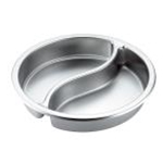 Browne 575165 \\'\\'Yin-Yang\\'\\'  5.5 Qt. Divided Food Pan S/S
