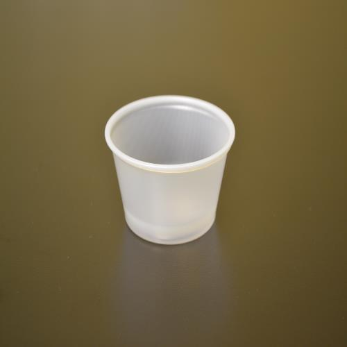 SEP ASB200 Portion Cup 2 oz Translucent (10 Packs Per Case/250 Per Pack)