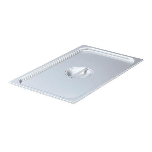 Vollrath 77250 Super Pan V® Steam Table Pan Cover Full Size Stainless Flat Solid