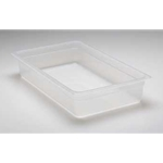 Translucent Food Pan, Full Size X 4\