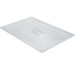Translucent Food Pan Cover, 1/2 Size